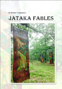 jataka_catalogue_cover
